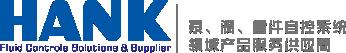 鸿运国际_鸿运国际(HANK)品牌官网